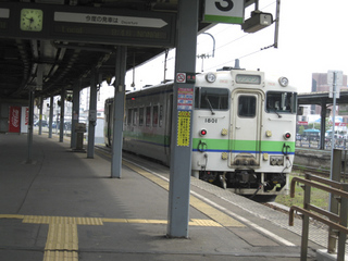 柏展と函館の旅 067s.jpg