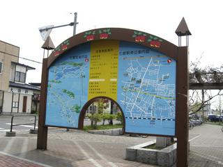 柏展と函館の旅 069s.jpg