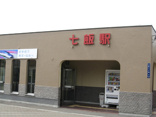 柏展と函館の旅 070s.jpg