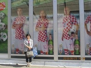 22018夏クロアチアの旅.jpg