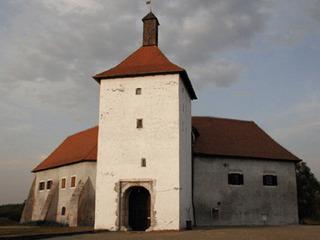 Galerija Stari Grad,Durdevac.jpg