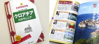 book01a.jpg